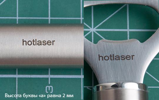 laser-cermark