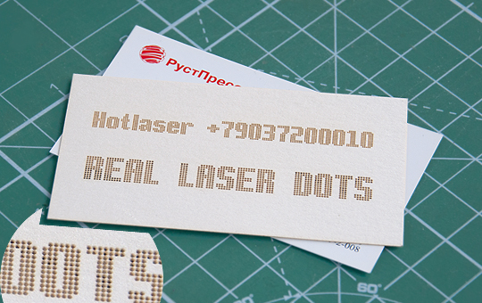 laser-dots