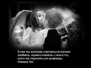 любовь3
