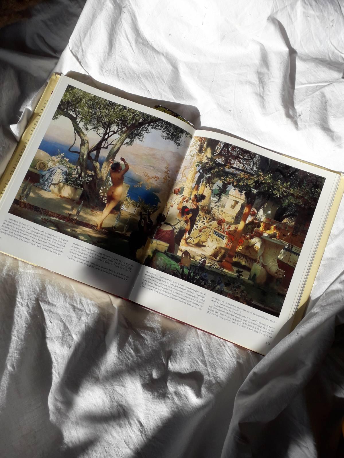 """Генрих Семирадский """"Фрина на празднике Посейдона в Элезвине. 1889"""""""
