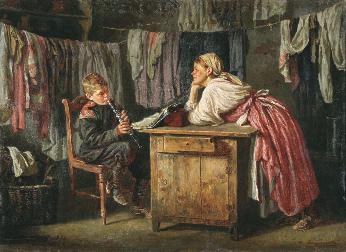 Я.С.Башилов, «Кантонист», 1892