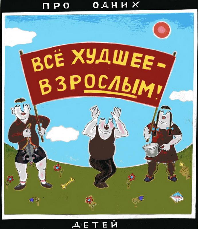 (c) Валентин Бобрецов