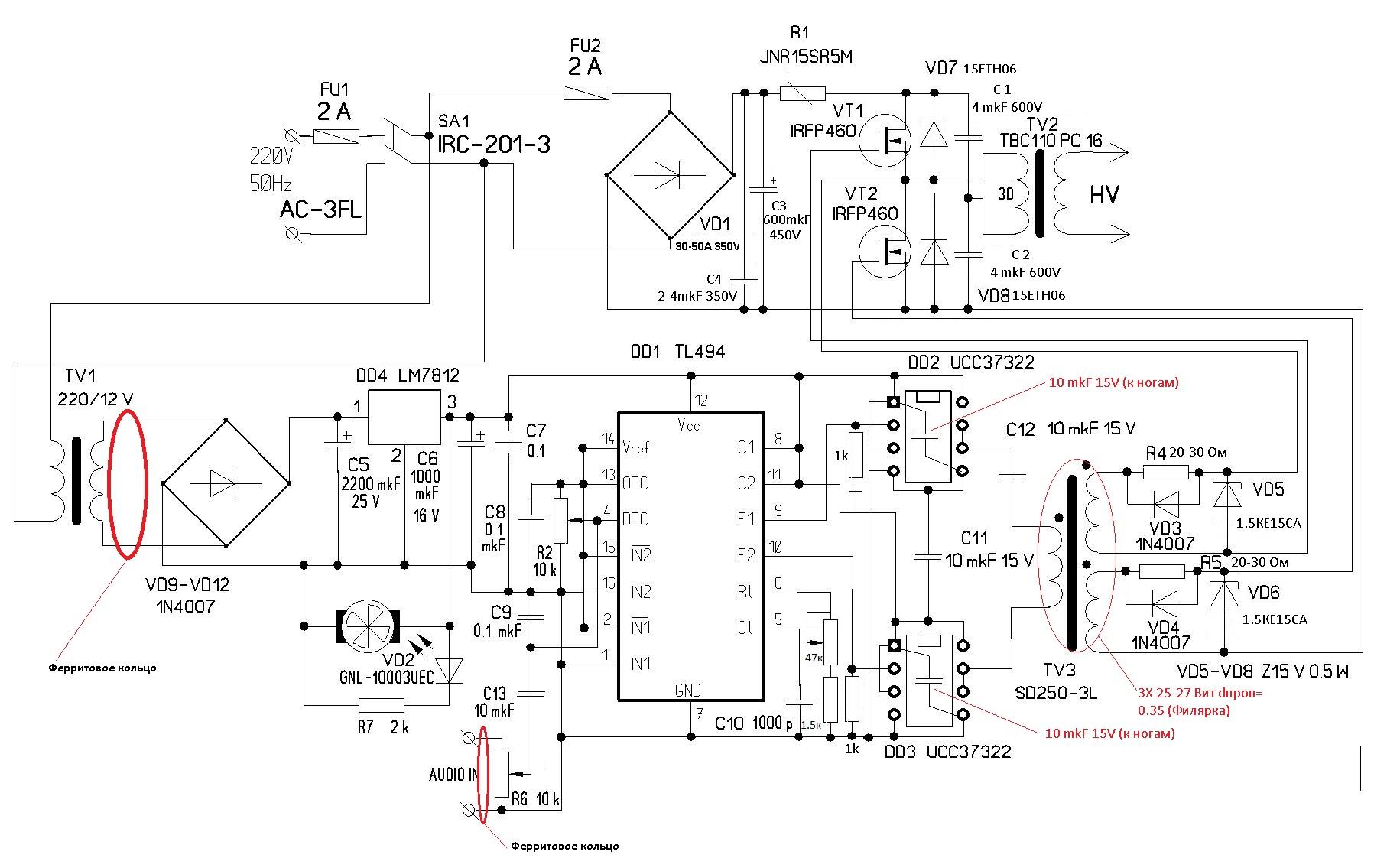 схема факельника на лампе 6п36с