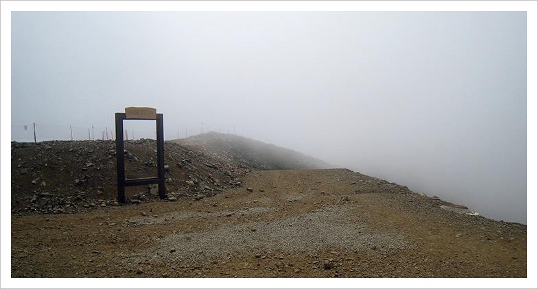 foggy_hill