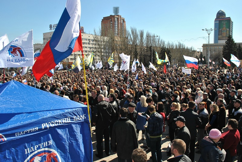 Донецк митинг 3