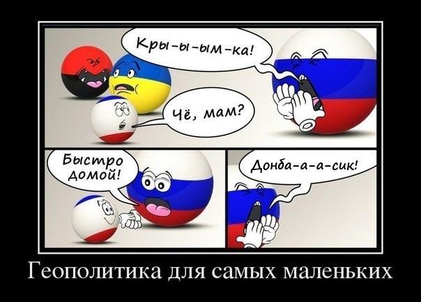Донбасик