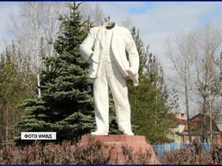 Ленин упал 3