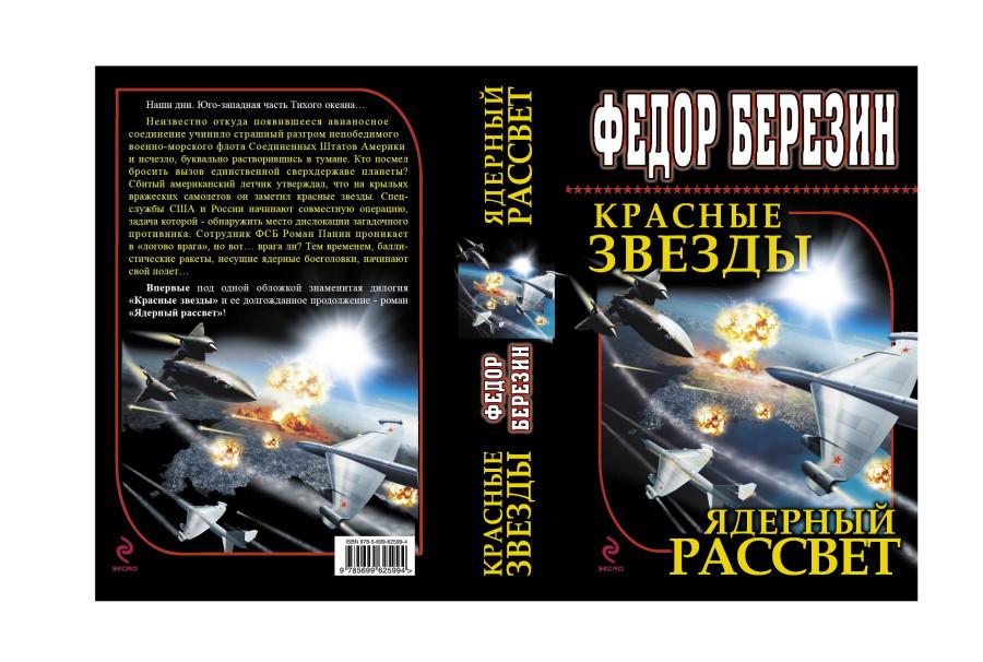 КЗ- 3 обложка