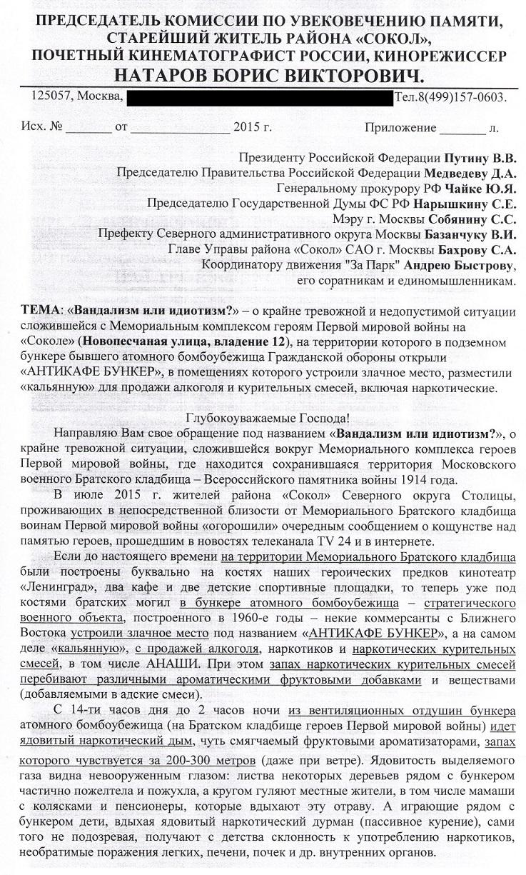 Русское лесби проиграла в карты 27 фотография