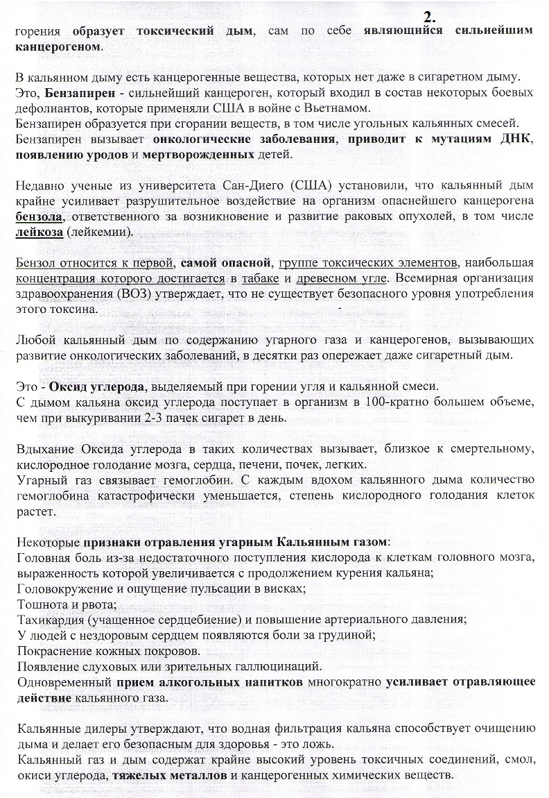 Русское лесби проиграла в карты 18 фотография