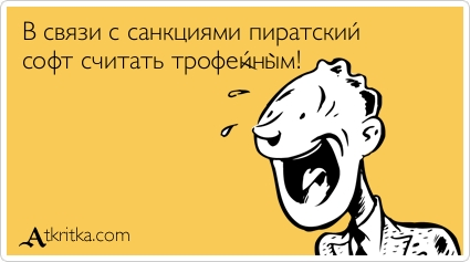 atkritka_1407392836_973[1]