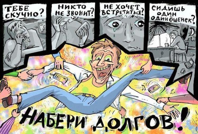 prikolnullnaa_fotopodborka_18[1]