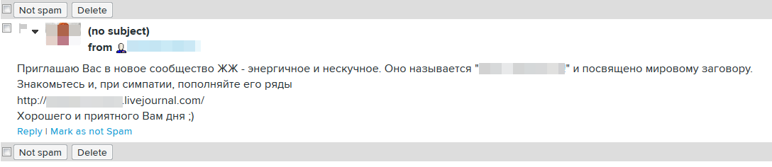 2015-01-27 11-57-22 Inbox - Mozilla Firefox