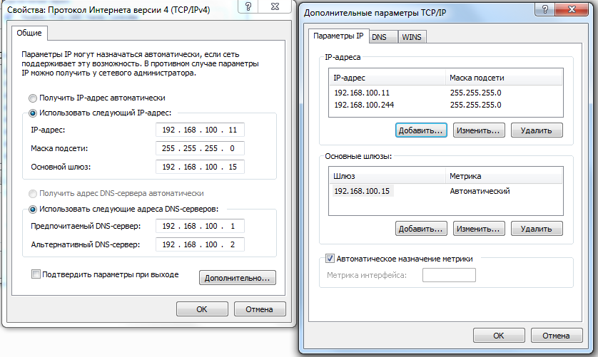 2015-03-16 14-49-50 Дополнительные параметры TCP IP