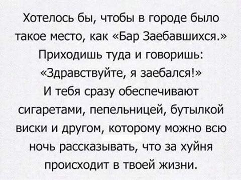 Одиозный бывший руководитель Юго-Западной железной дороги Кривопишин восстановлен в должности судом,- Омелян - Цензор.НЕТ 9517