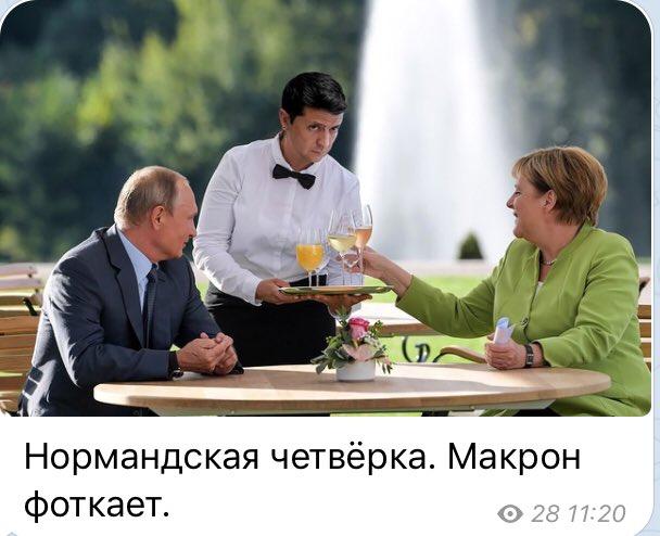 https://ic.pics.livejournal.com/hrono61/14012115/1059644/1059644_original.jpg