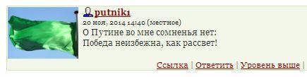 putnik1