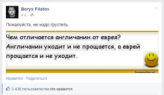 filat2