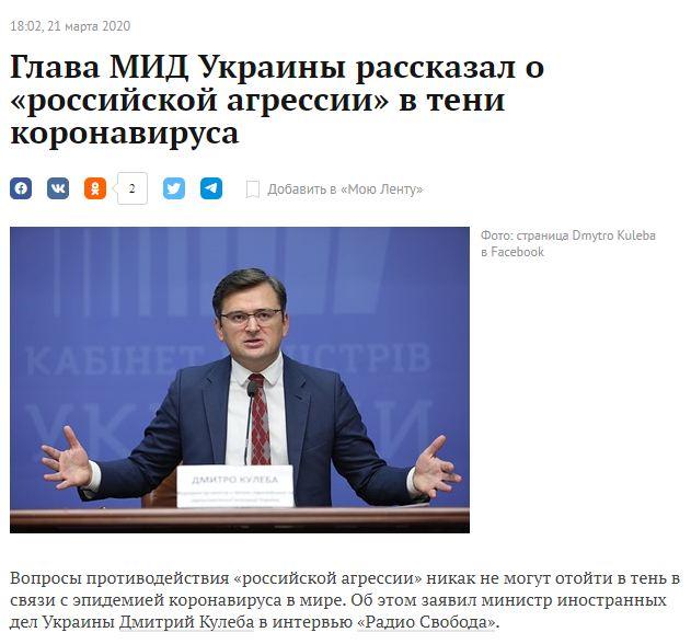 Мрії українця
