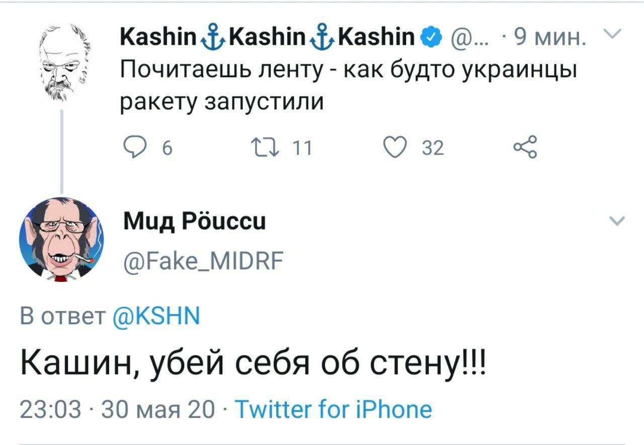 Укроина не спит