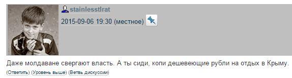 Обстановка на Донбассе остается относительно спокойной, - пресс-центр АТО - Цензор.НЕТ 9350