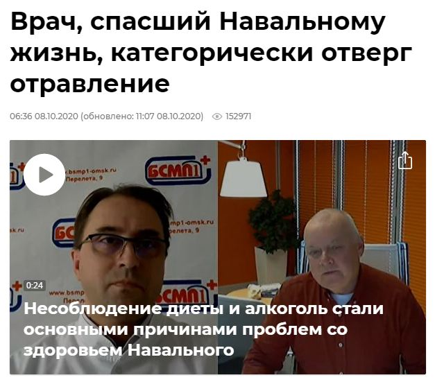 Обжорство и пьянство блогера сисяна и тупая русофобская пропаганда