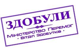zdobuly1