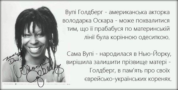 https://ic.pics.livejournal.com/hrono61/14012115/2116521/2116521_original.jpg