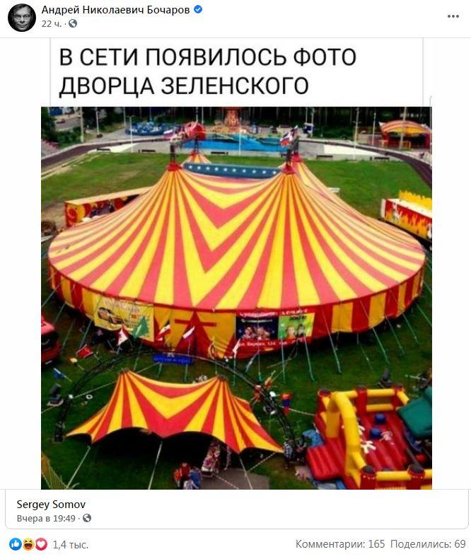https://ic.pics.livejournal.com/hrono61/14012115/2150692/2150692_original.jpg