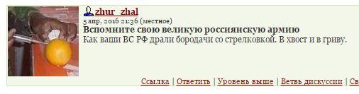 ukrognida