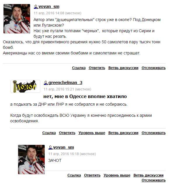 bombit_ukrov