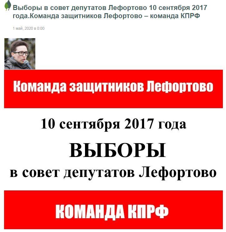 https://ic.pics.livejournal.com/hrono61/14012115/418223/418223_original.jpg