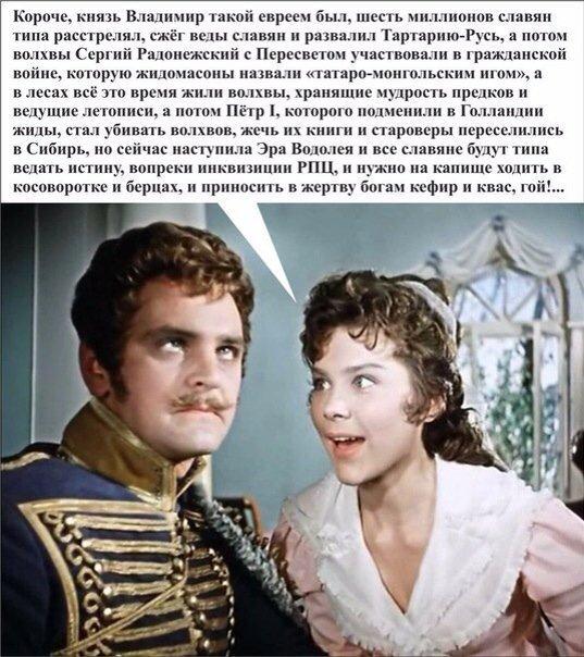 Ржевский.jpg