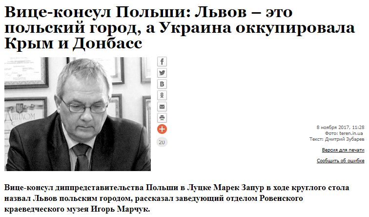 Организация human rights watch анальгетиков в украине
