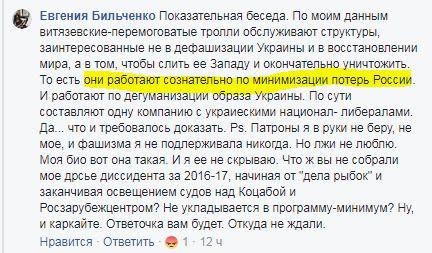 Потери России.jpg