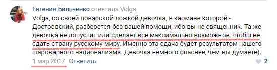 русский мир.png