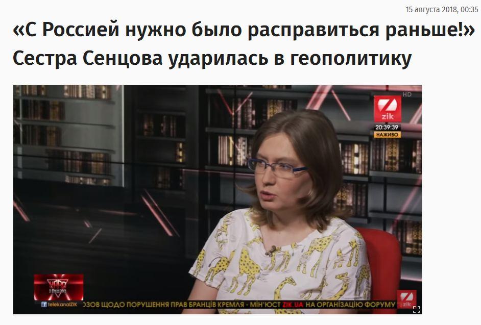 Мрии Каплан