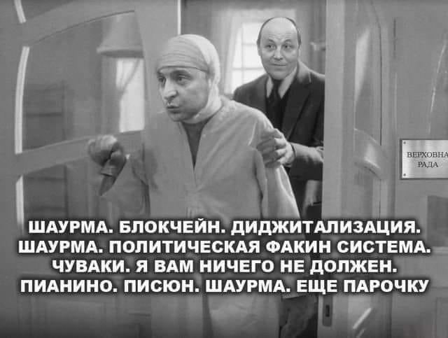 зе_шаурма.jpg
