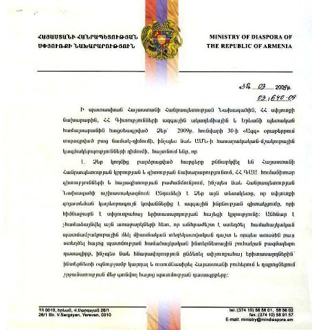 Official declaration by the Ministry of Diaspora about the need for common pan_Armenian efforts to combat falsification of Armenian History that is so prevalent especially in _Western_ academia