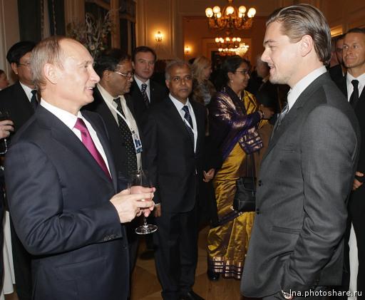 Путин и Ди Каприо