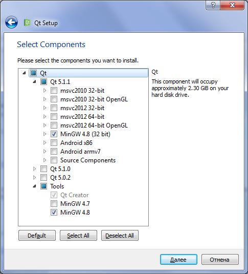 установка Opencv под Qt на Windows с использованием Mingw Hryu
