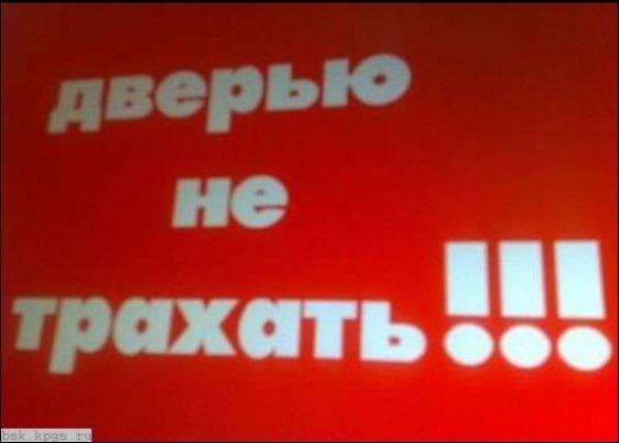 1345707503_demotivatoy_11