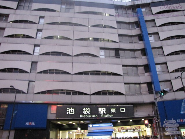 Станция Икебукуро