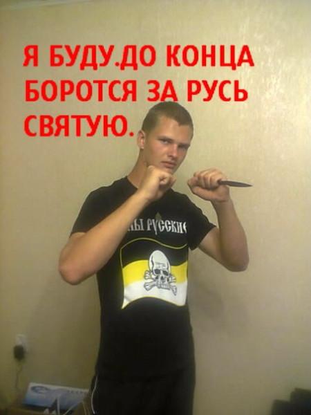 Люди не помнят, чтобы на Ривненщине за янтарь задерживали столь высокопоставленных чиновников, - журналист Казанский - Цензор.НЕТ 5533