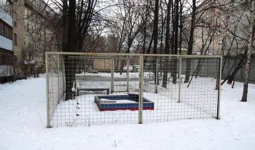 Центральная поликлиника фрунзенского района