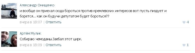 илья3.jpg