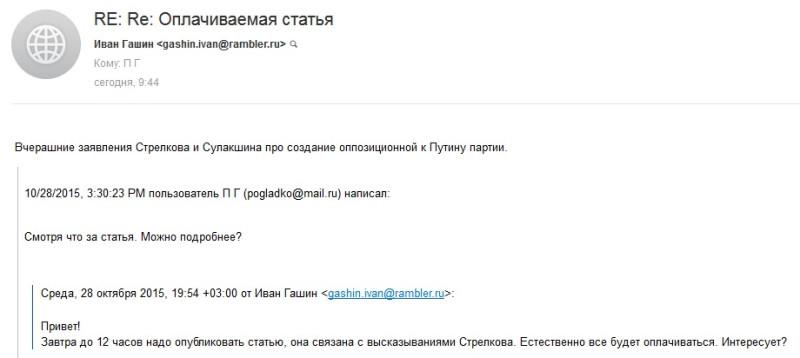 http://ic.pics.livejournal.com/hueviebin1/18409908/464346/464346_800.jpg