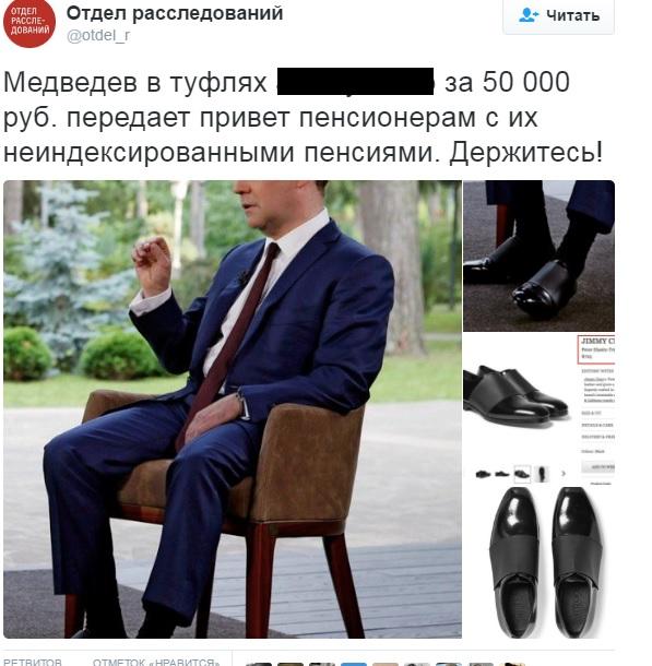 Новое сенсационное расследование команды Навального