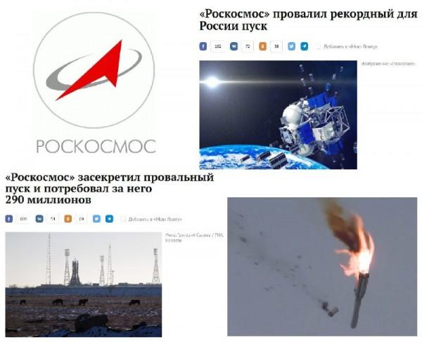 Роскосмос убивает первую частную космическую компанию в России!