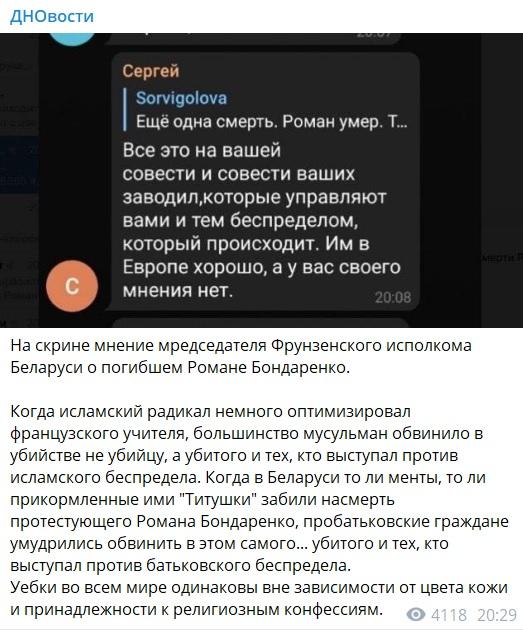 Как гордый кавказец в Москве двух капризных сучек наказал.